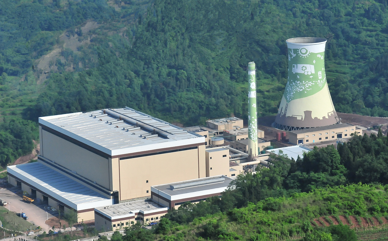 """""""十四五""""煤电清洁高效发展水平需再提升"""