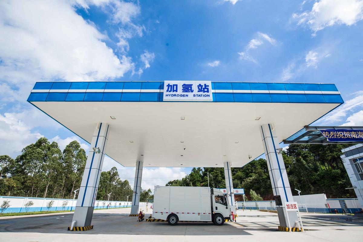 中国石化将在广州建设20座加氢站
