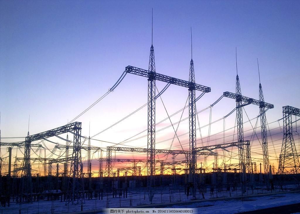 2018中国电力市场三季度数据报告