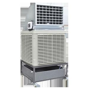 移動式環保空調