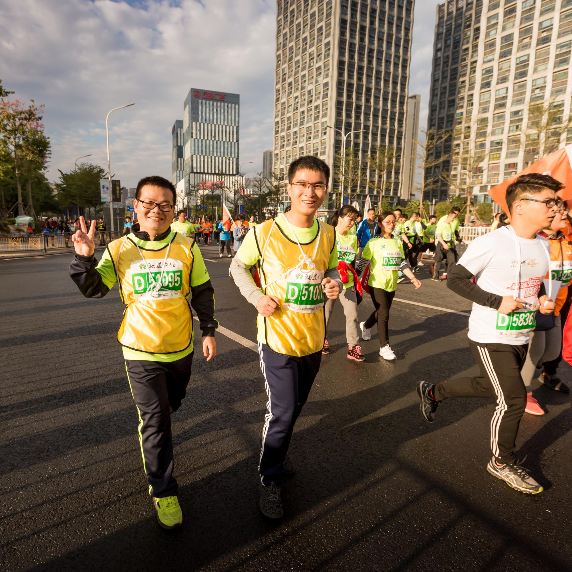 2017福州国际马拉松赛