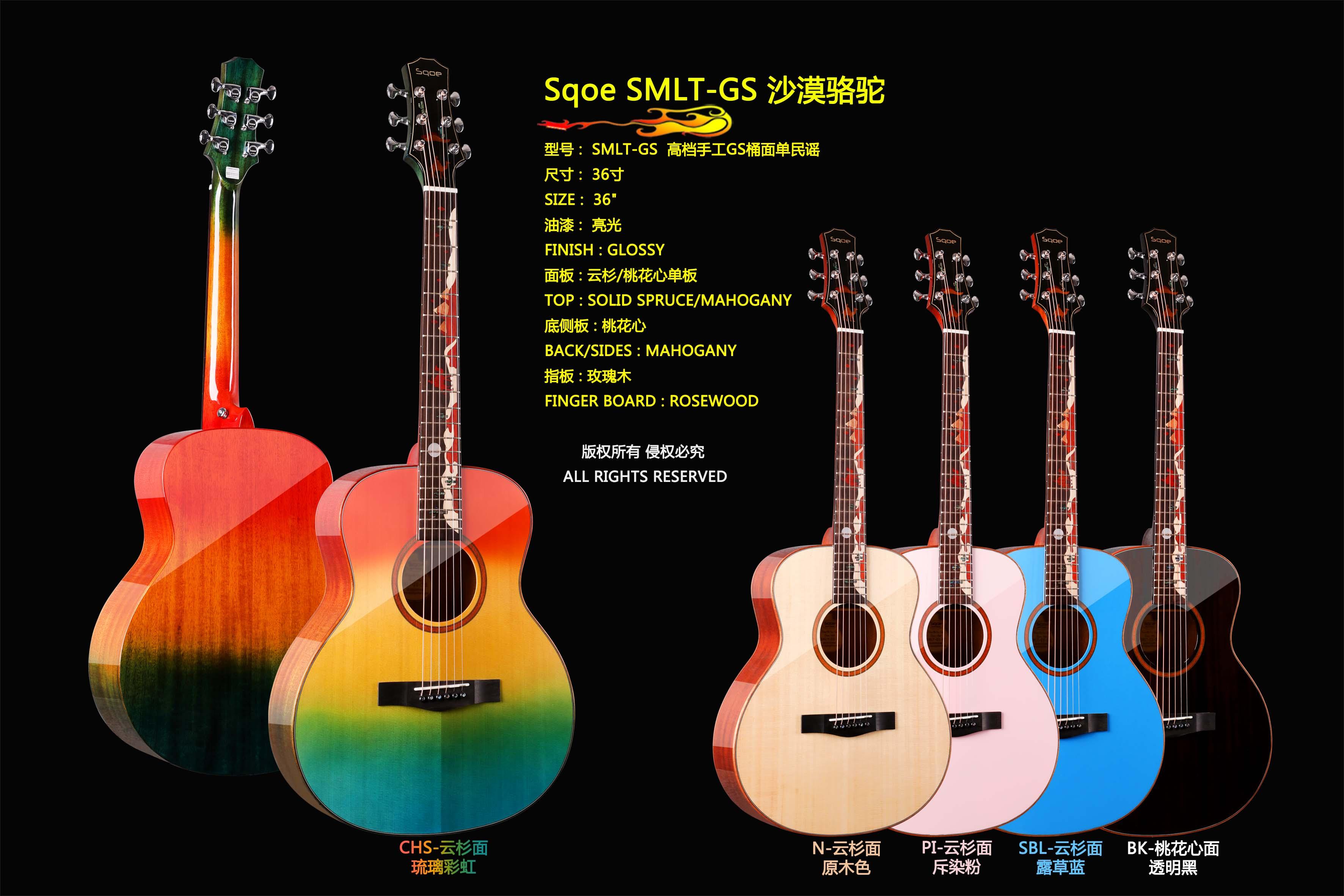 SMLT-GS