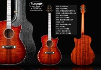S-2020KGAC