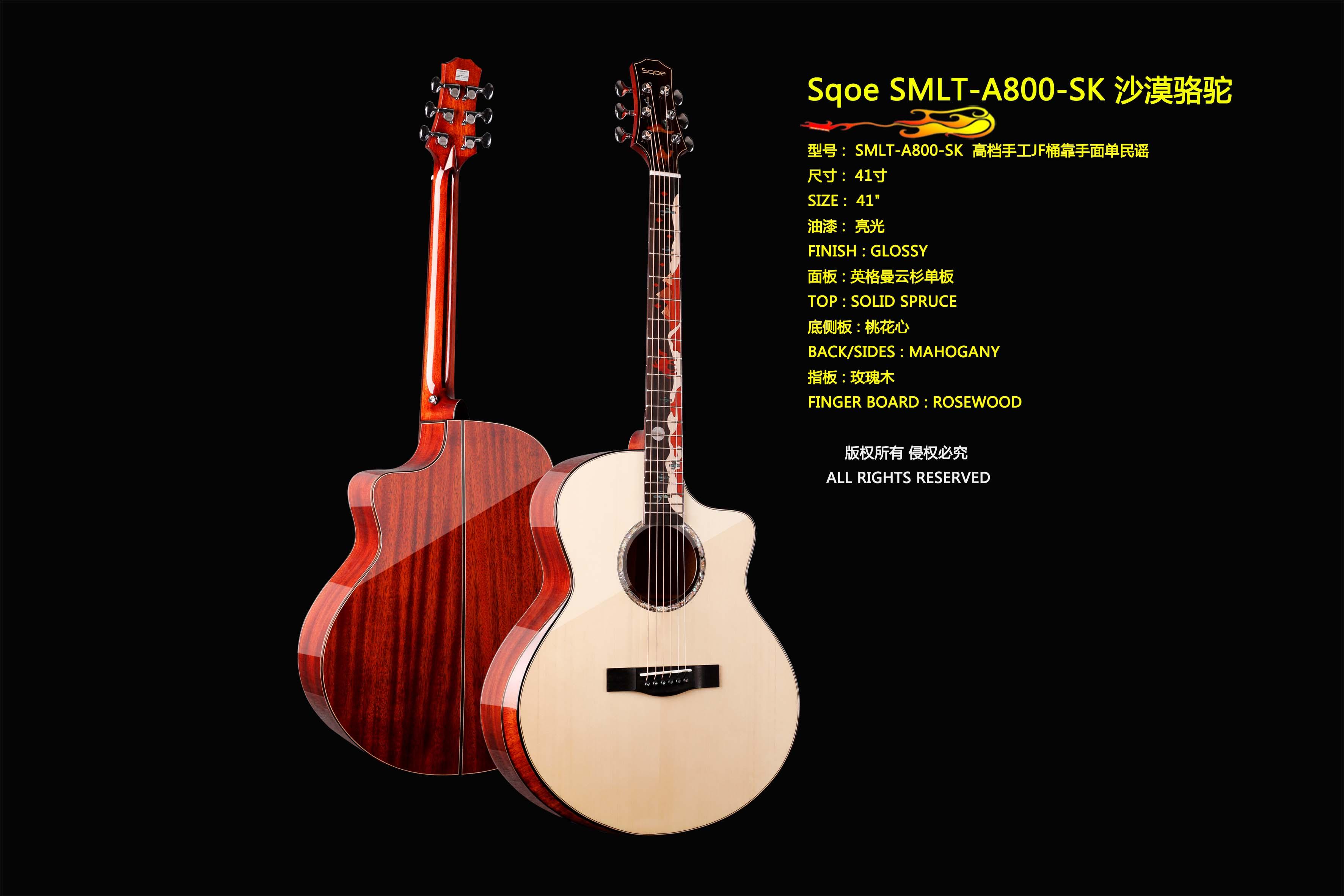 SMLT-A800-SK