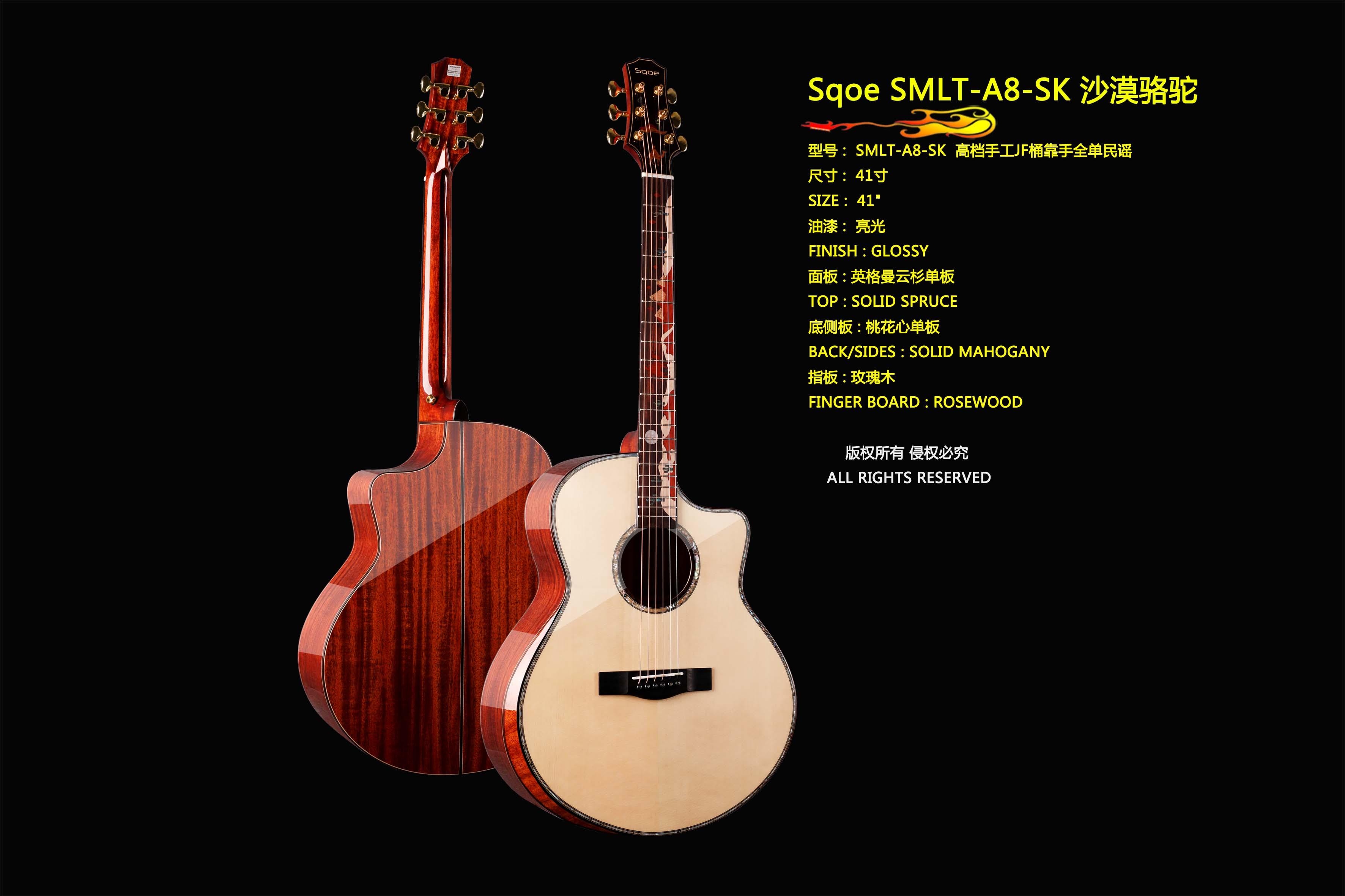 SMLT-A8-SK沙漠駱駝