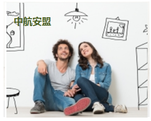 中航安盟家庭財產定額保險卡單