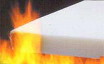 防火阻燃363