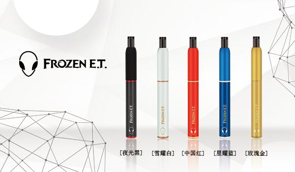 8A22-深圳市德森生物科技有限公司-FrozenE.T外星人小烟