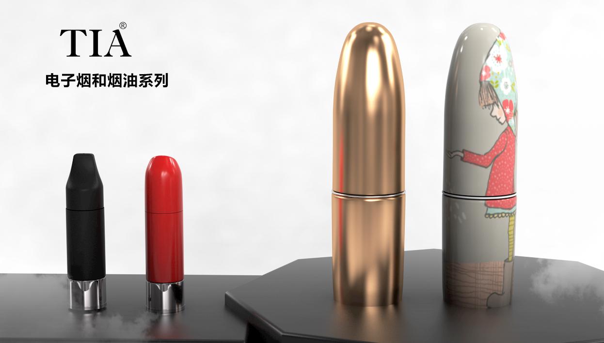 9H52昌宁德康生物科技-有限公司TIA电子烟和烟油系列