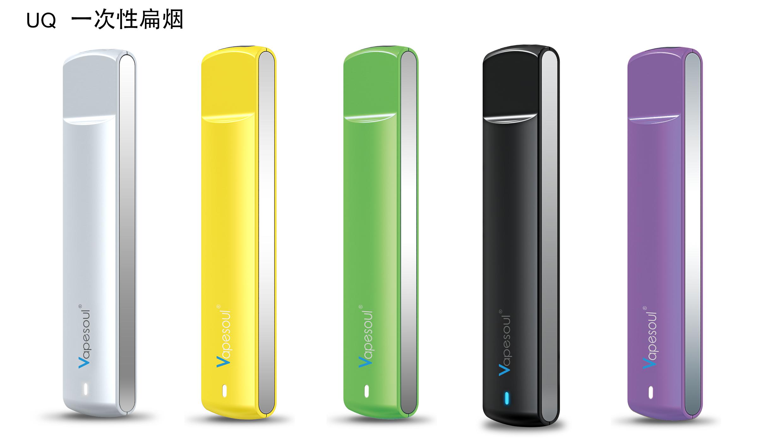 9J32-深圳市五轮电子股份有限公司UQ一次性扁烟