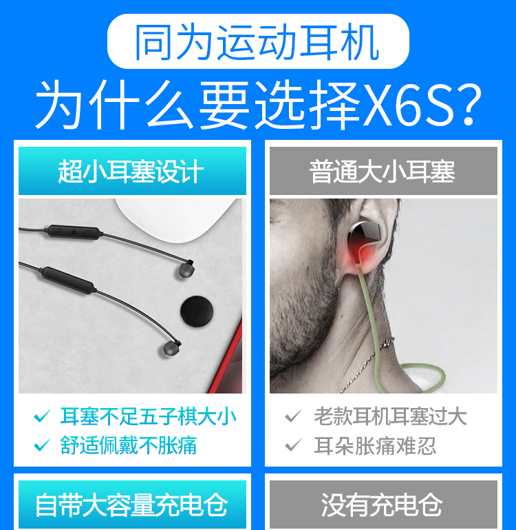X6S详情自营_01