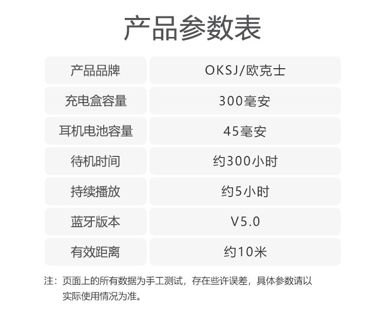 X6S详情自营_11
