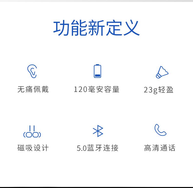 x3详情_02