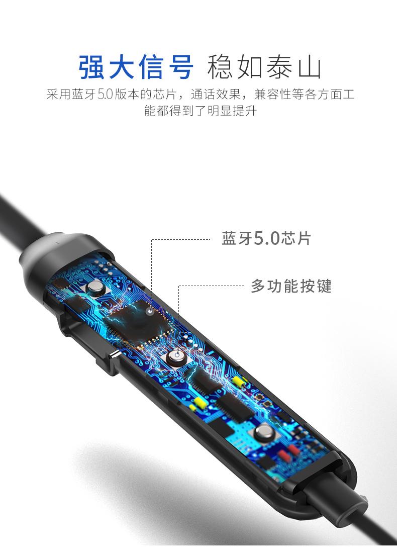 x3详情_06