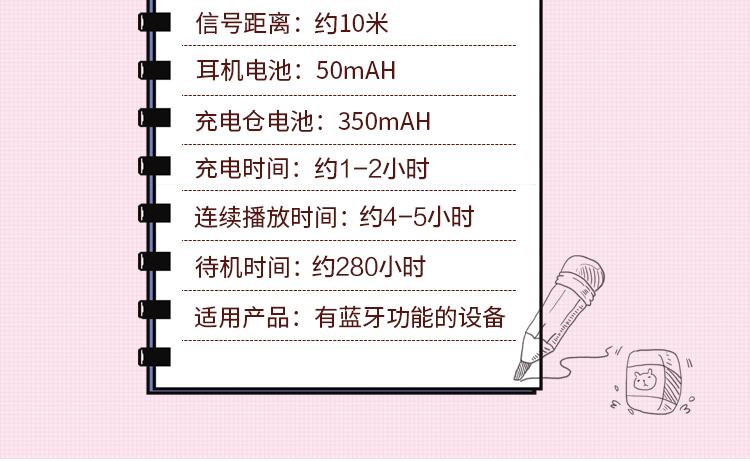 S620详情_15
