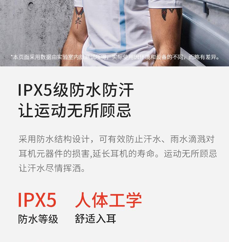 x5详情_15