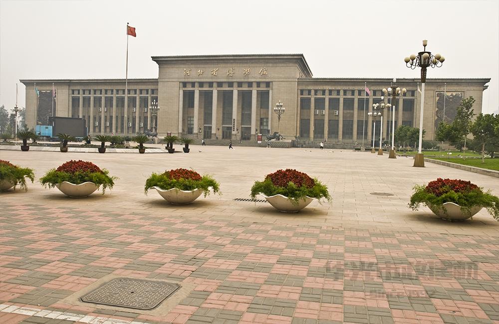石家莊河北省博物館