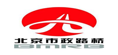 北京市政路橋