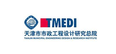 天津市政工程設計研究總院