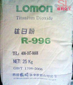 龙蟒R-996