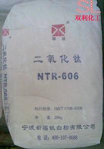 宁钛606