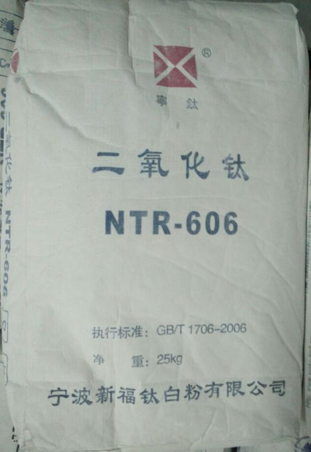 新建文件夹-606