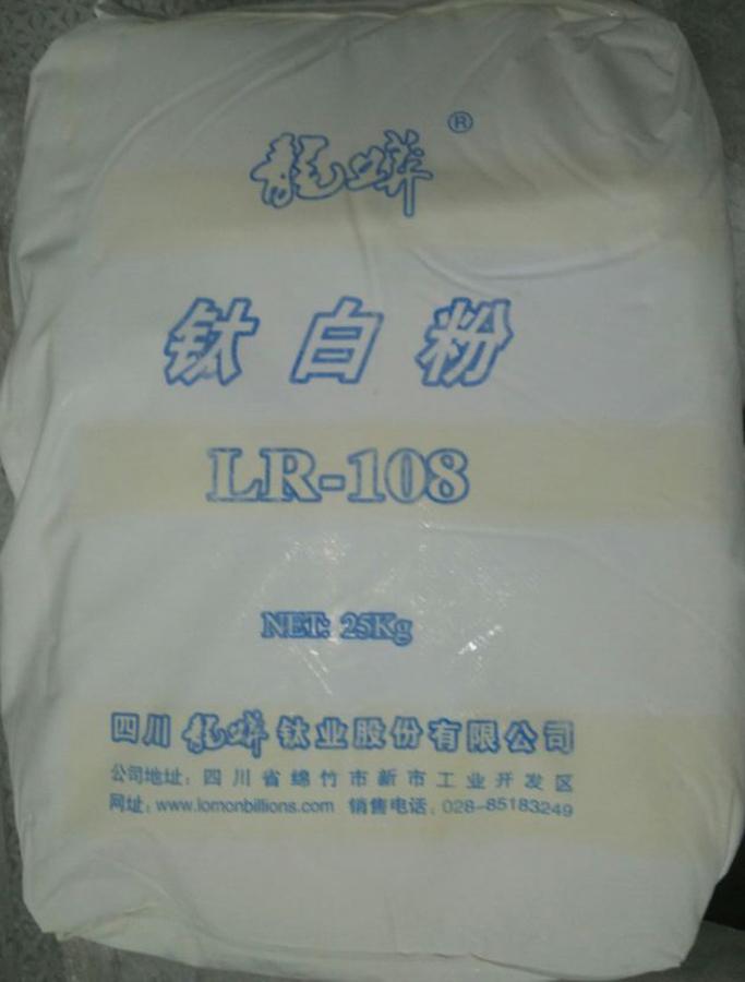 新建文件夹-108