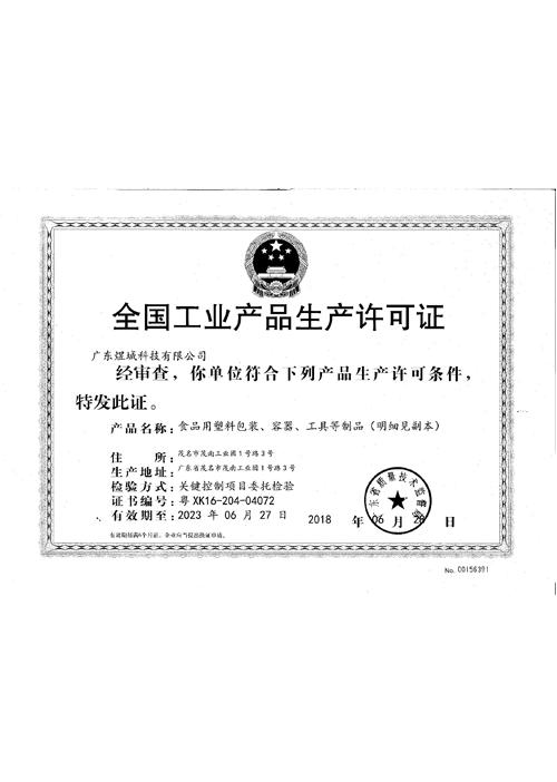 江苏快三平台
