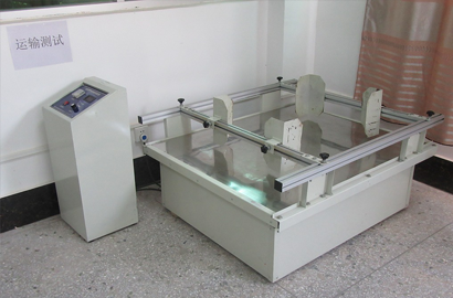 模擬運輸振動台