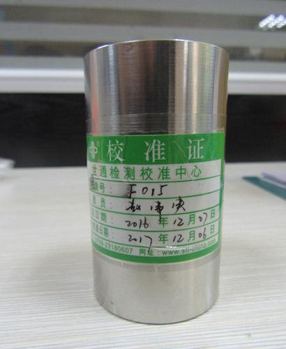 小物件測試筒