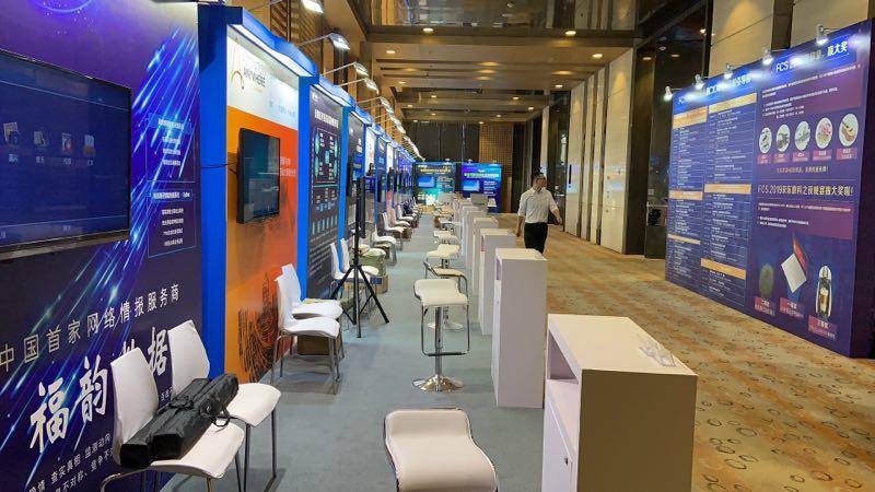 中國金融CIO峰會-微信圖片_20190918163942
