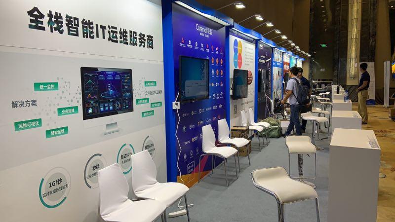 中國金融CIO峰會-微信圖片_20190918163954