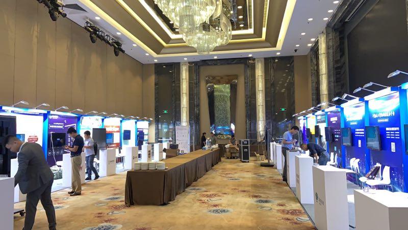 中國金融CIO峰會-微信圖片_20190918163958