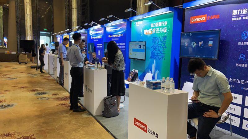 中國金融CIO峰會-微信圖片_20190918164008