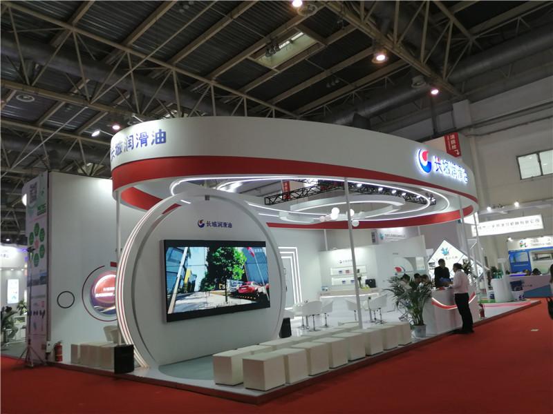北京風能博覽會-ccnhy.1