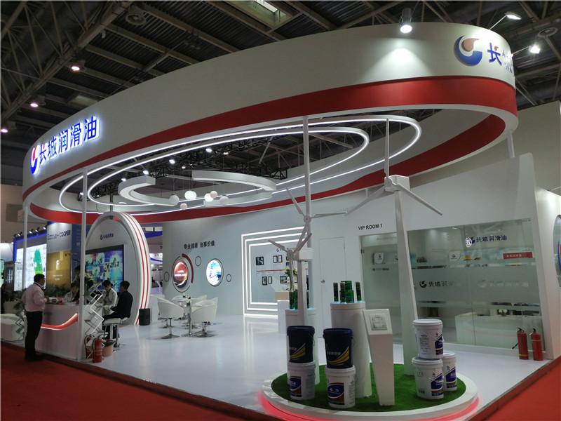 北京風能博覽會-ccnhy.2