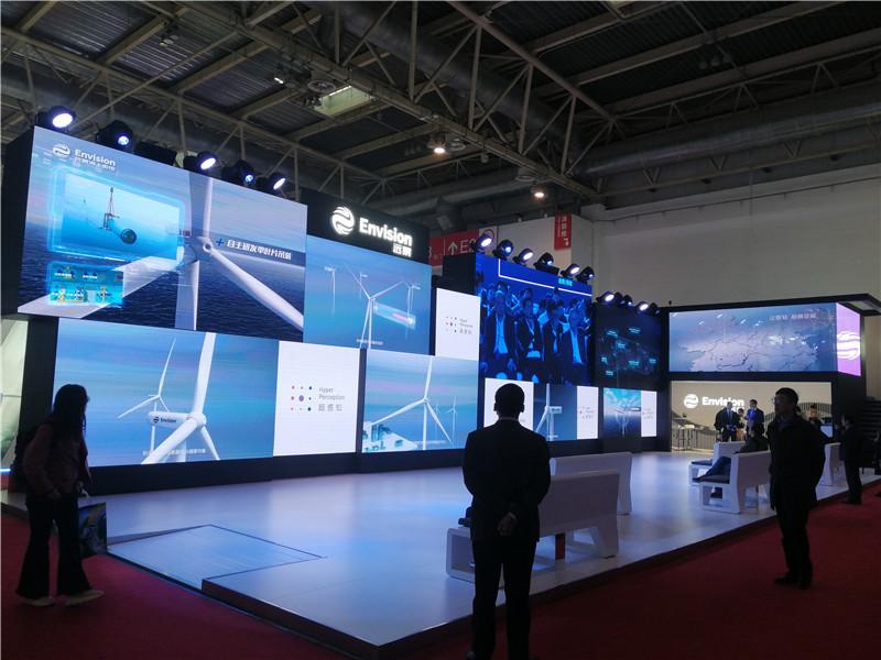 北京風能博覽會-env.1