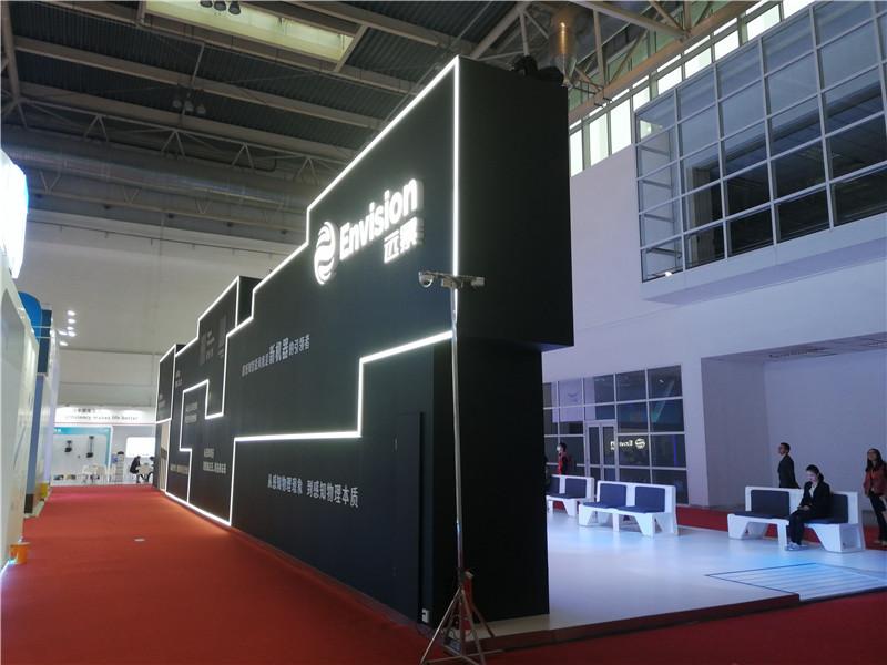 北京風能博覽會-env.2