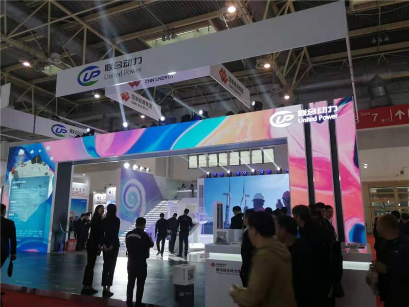 北京風能博覽會-lhdl.1