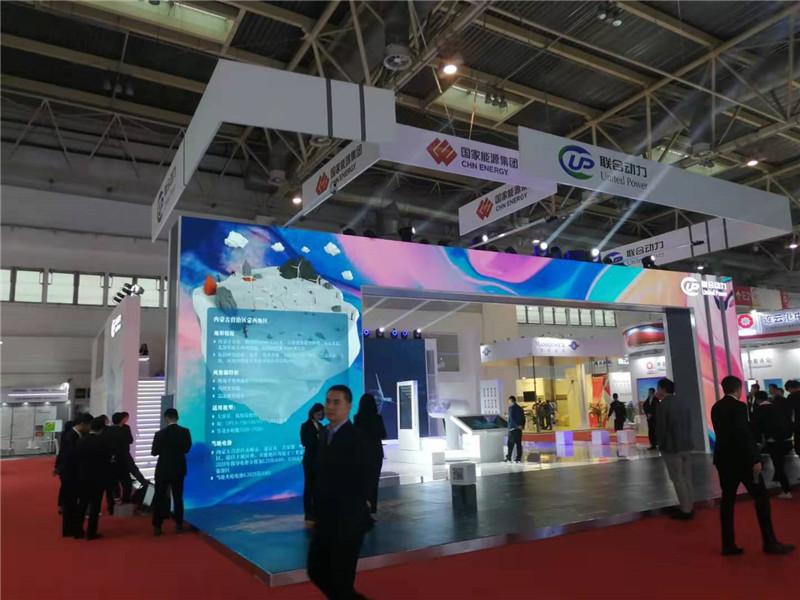 北京風能博覽會-lhdl.2