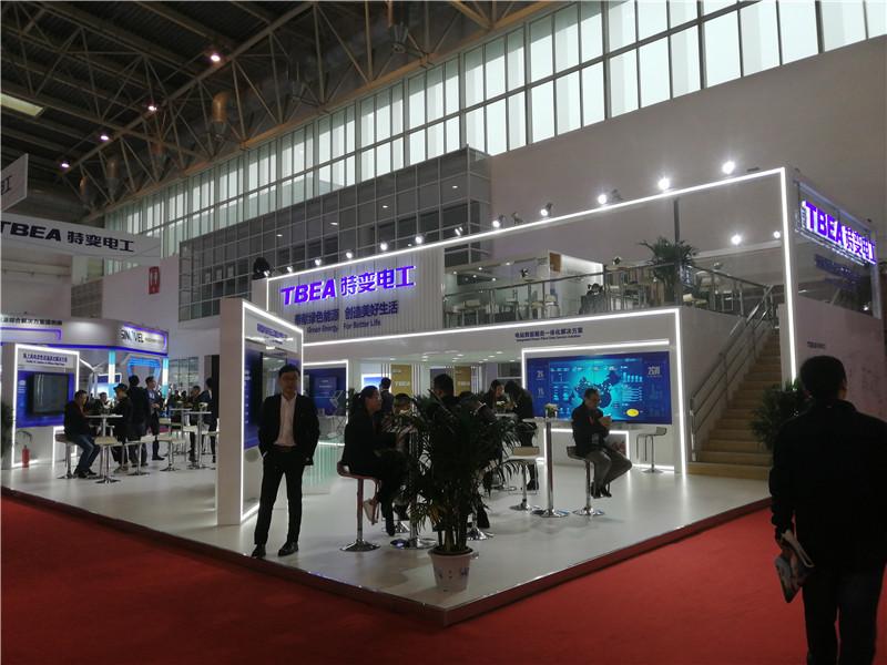 北京風能博覽會-tbea.1