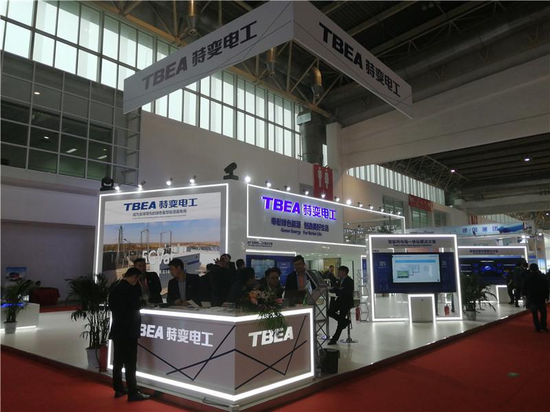 北京風能博覽會-tbea