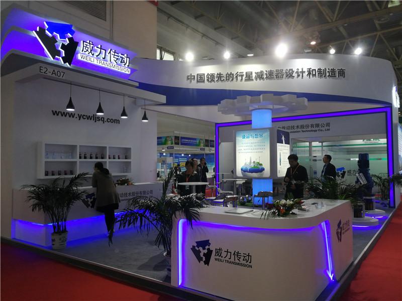 北京風能博覽會-威力