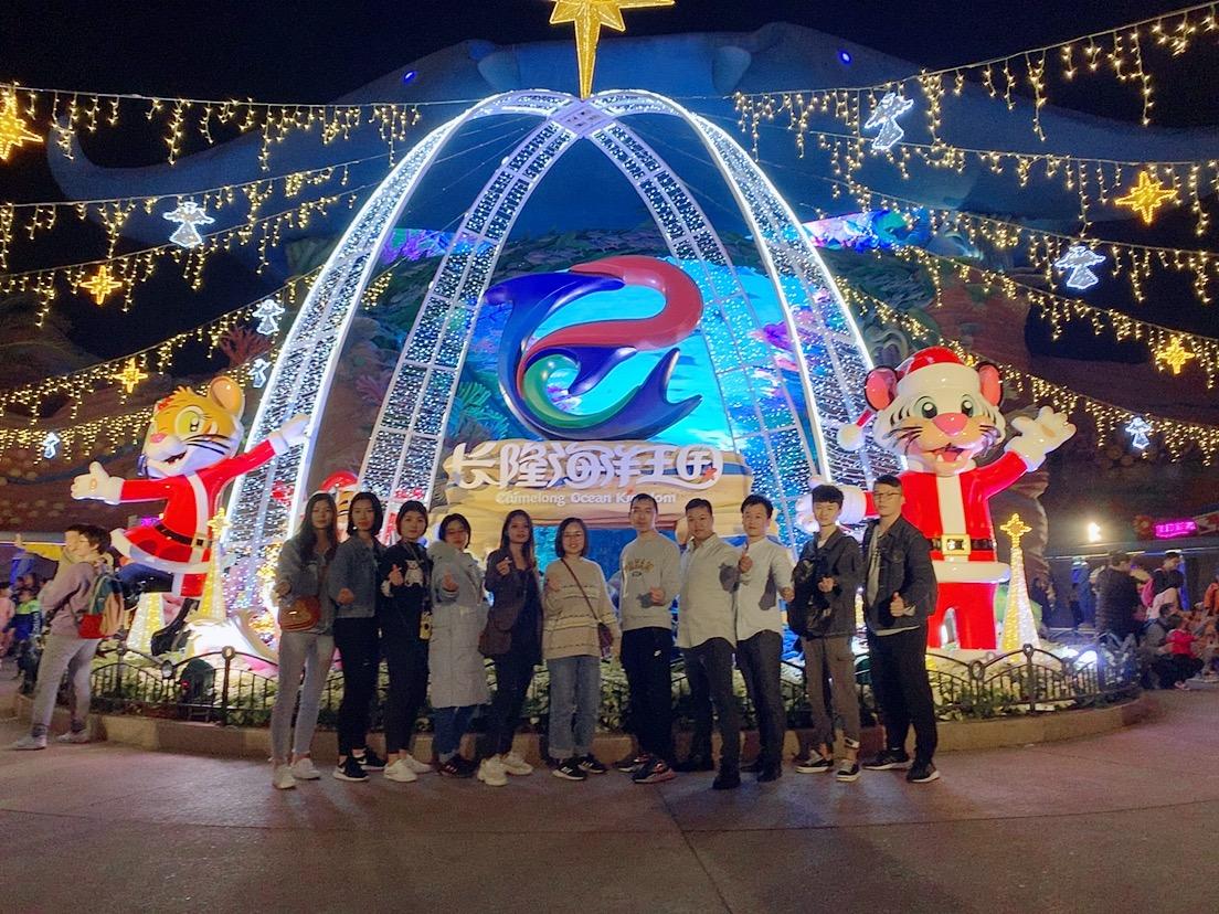 2019珠海長隆旅游