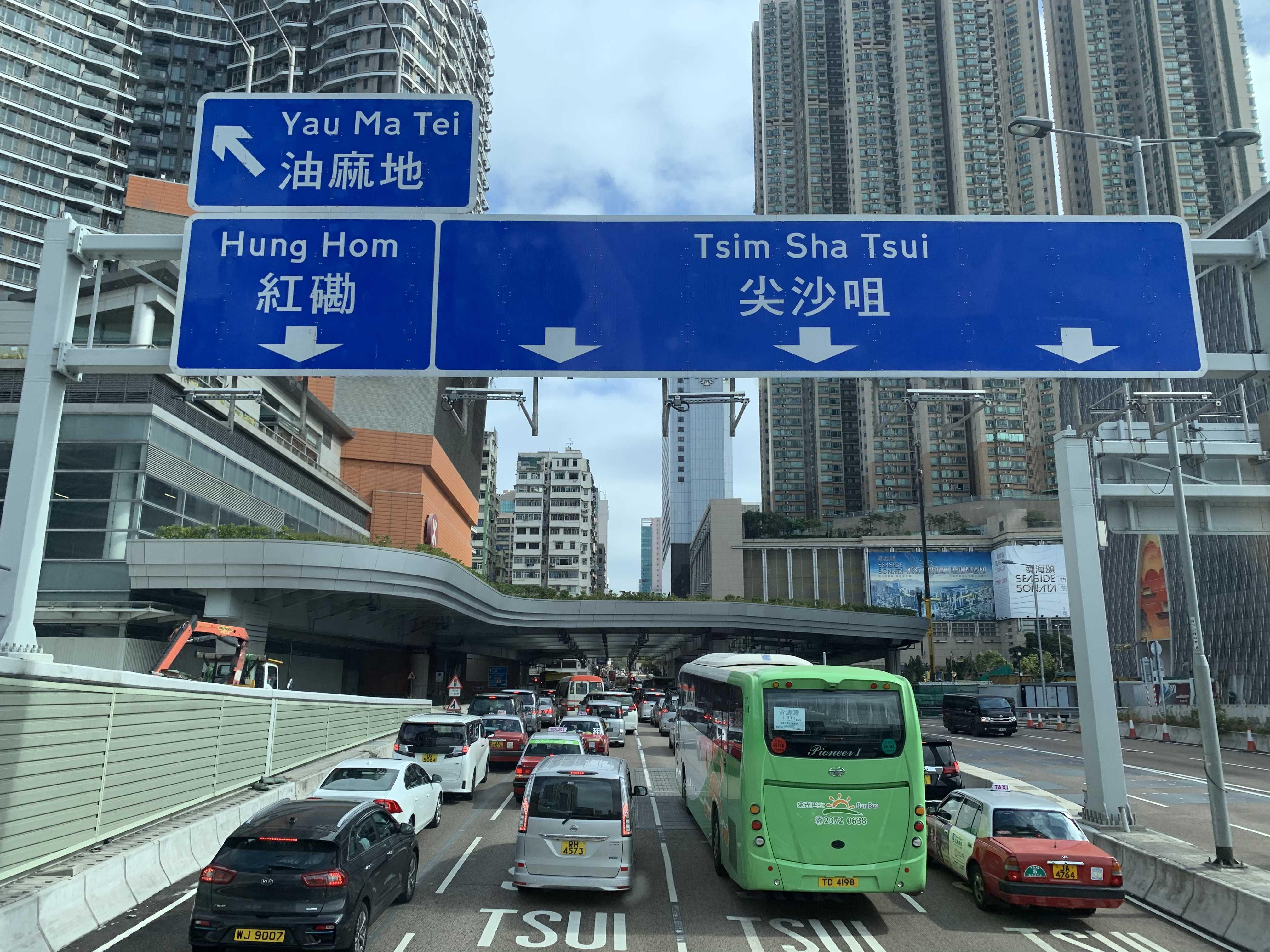 香港旅游-f038896627a2c1437d2dab4c94bfeb1
