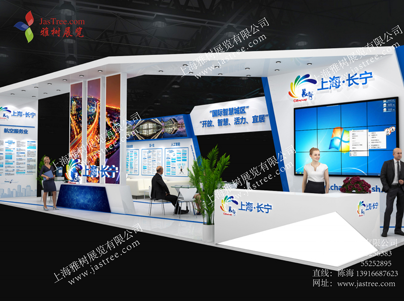 上海長寧-01