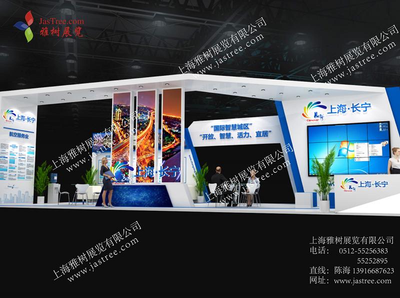 上海長寧1-01