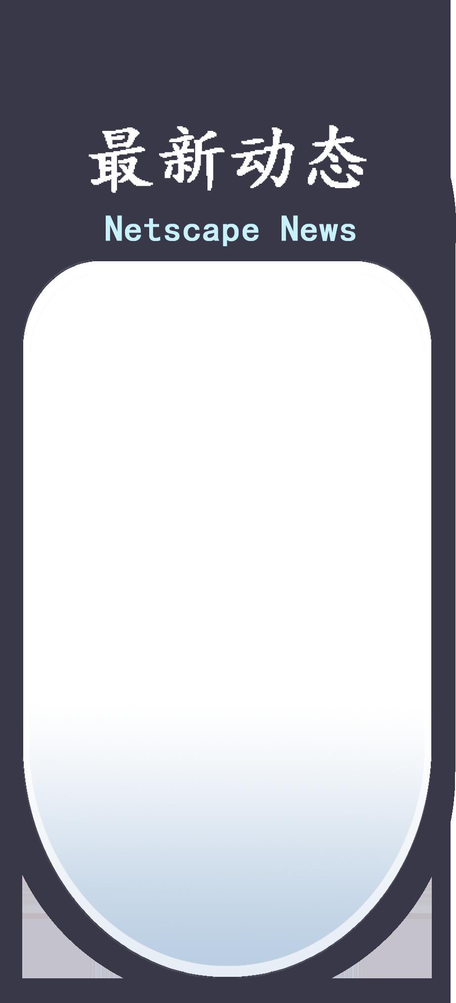 网页悬浮窗口