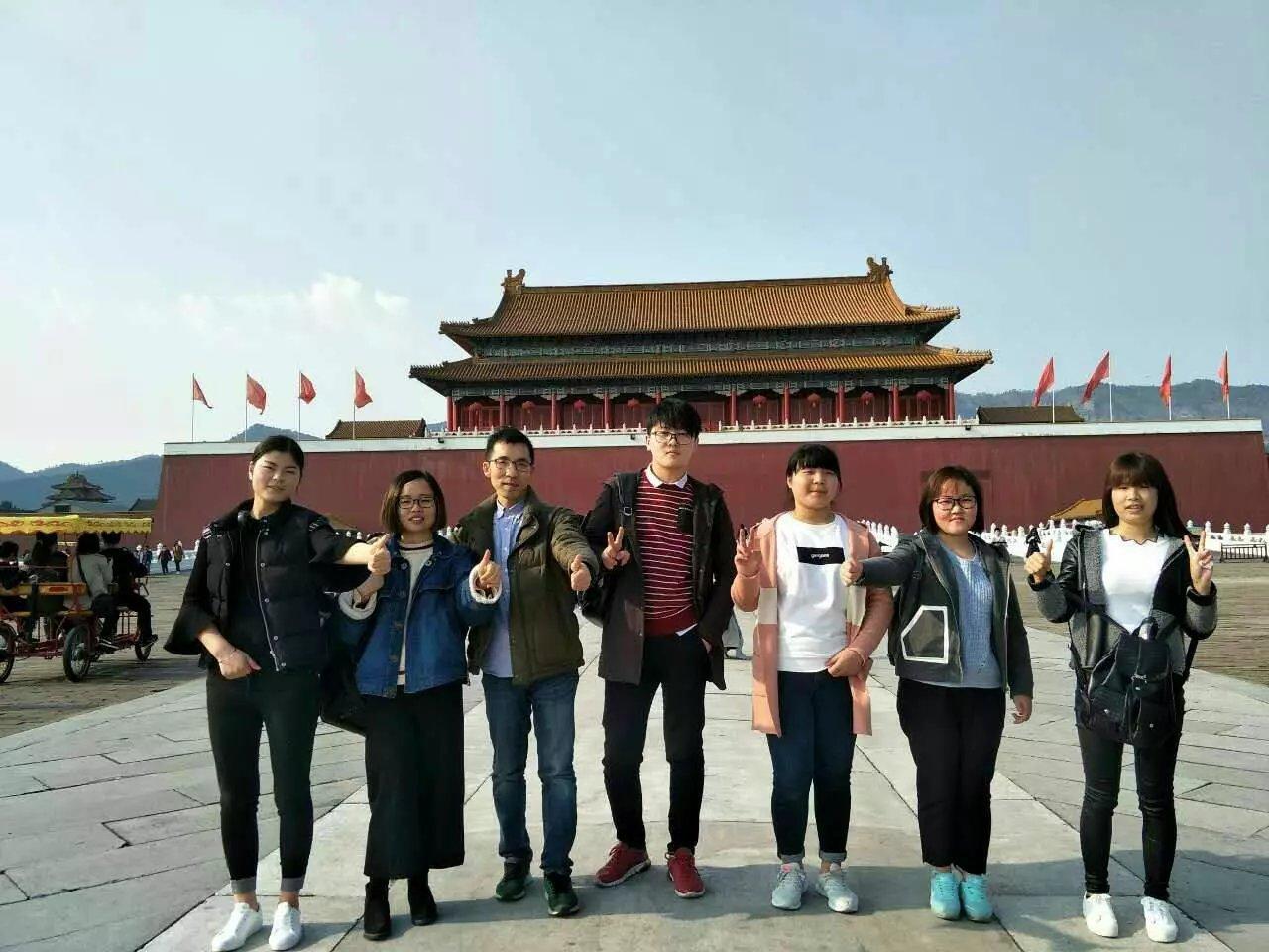2017设计部北京游