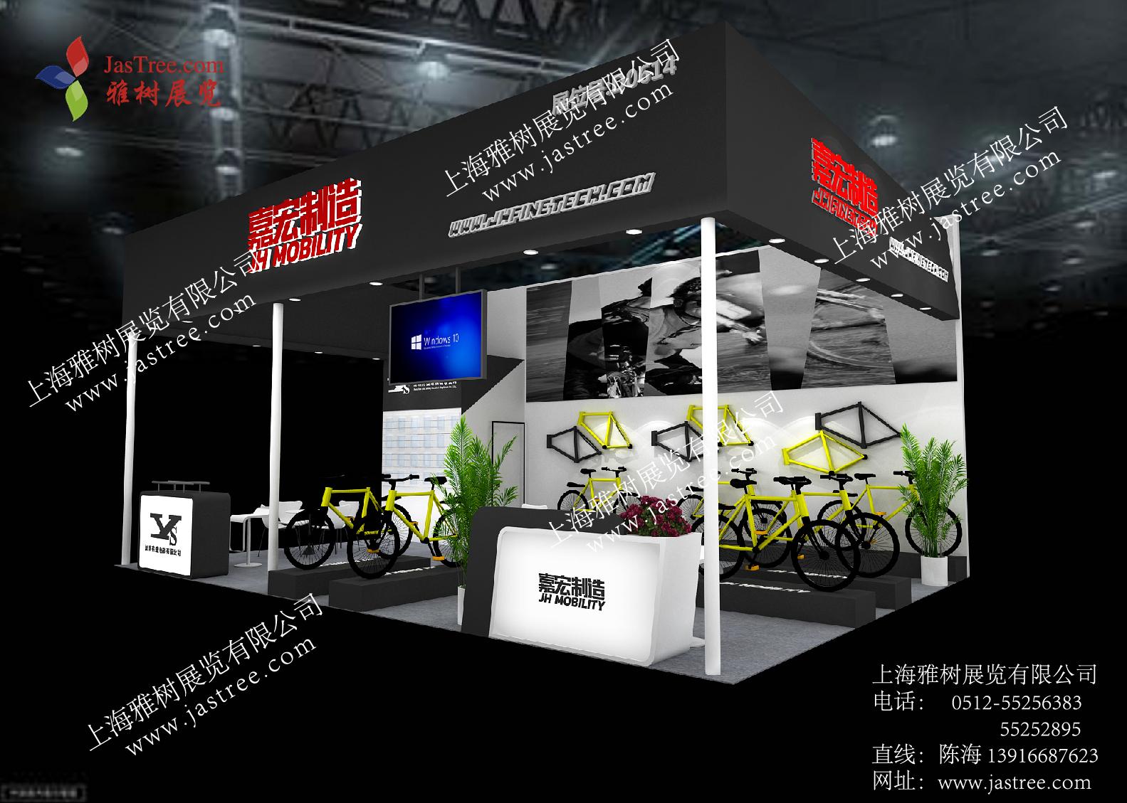 自行车展打码-9-01